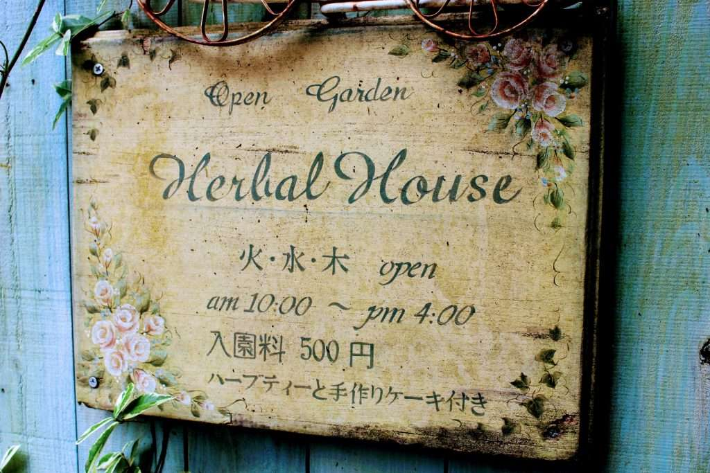 Herbal House Yoshimi Open House and garden