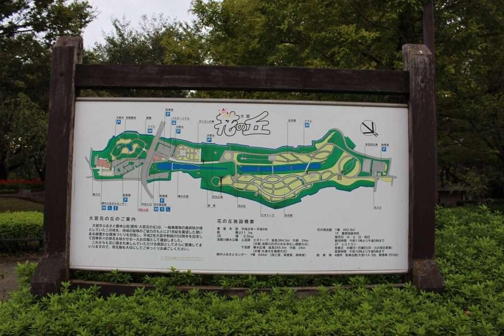Map Omiya Oka No Hana Park