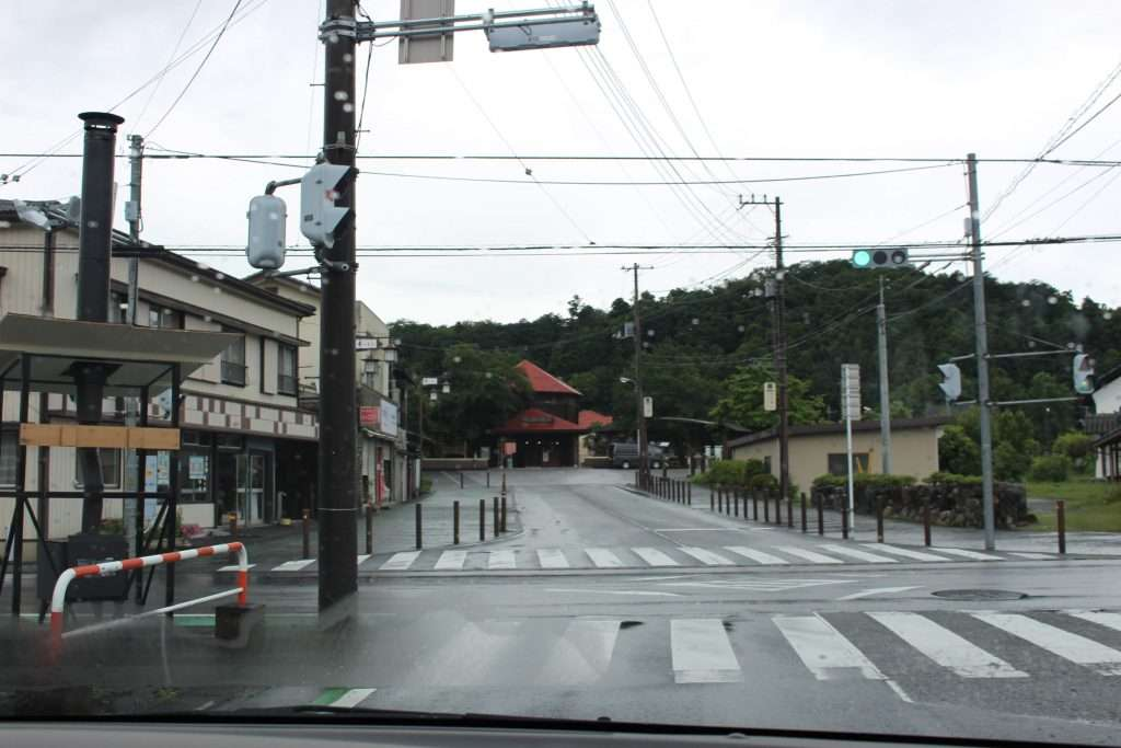 Myokaku Station time slip station in Tokigawa