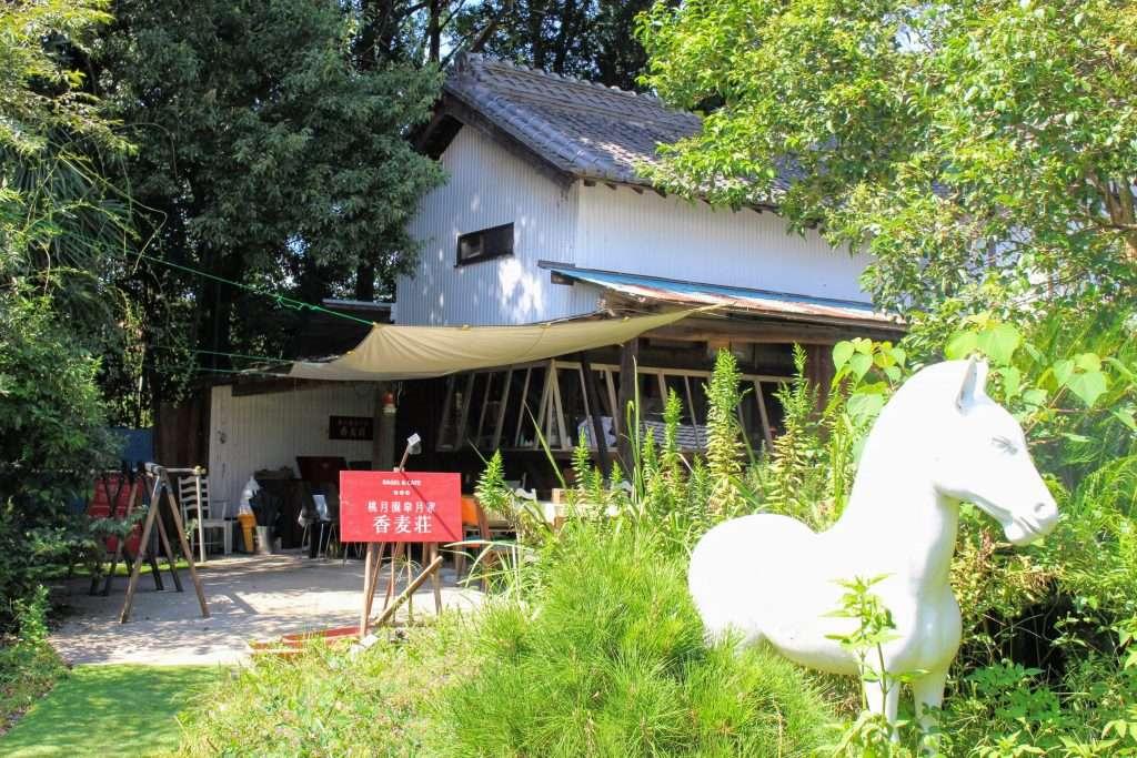 Togetsuen Satsukiya Komugisou Nishi Ku Saitama old house cafe  古民家カフェ