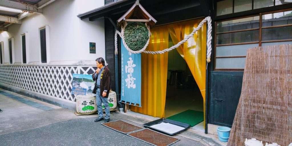 Matsuoka Brewery Tourism sake brewery in Ogawamachi from insaitama.com cool things to do in saitama Tourist Brewery Japan