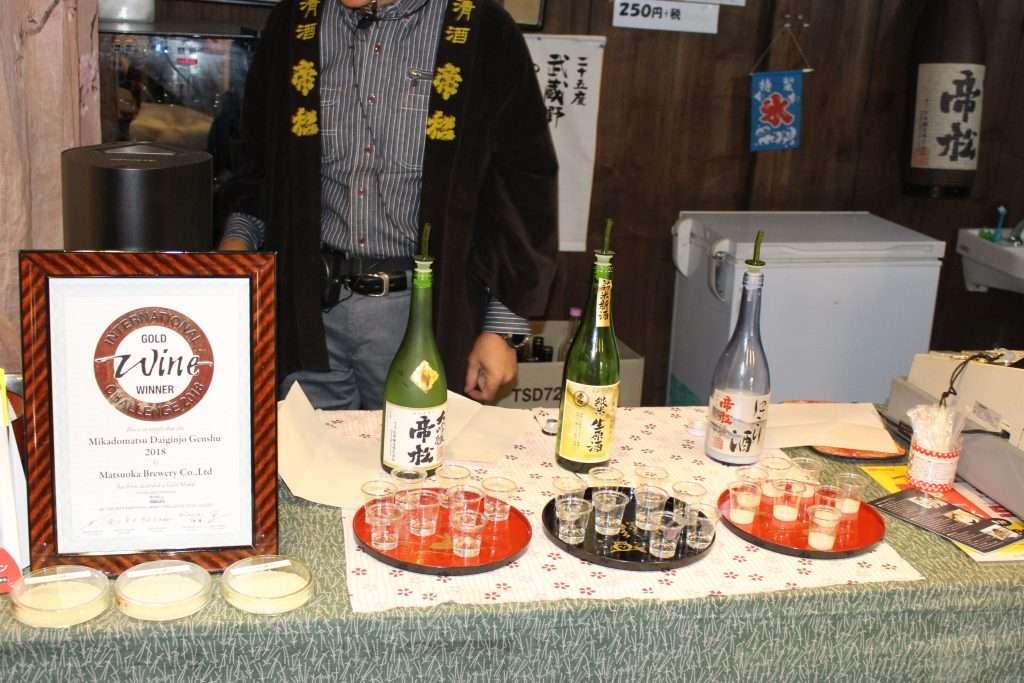 Award winning Matsuoka brewery