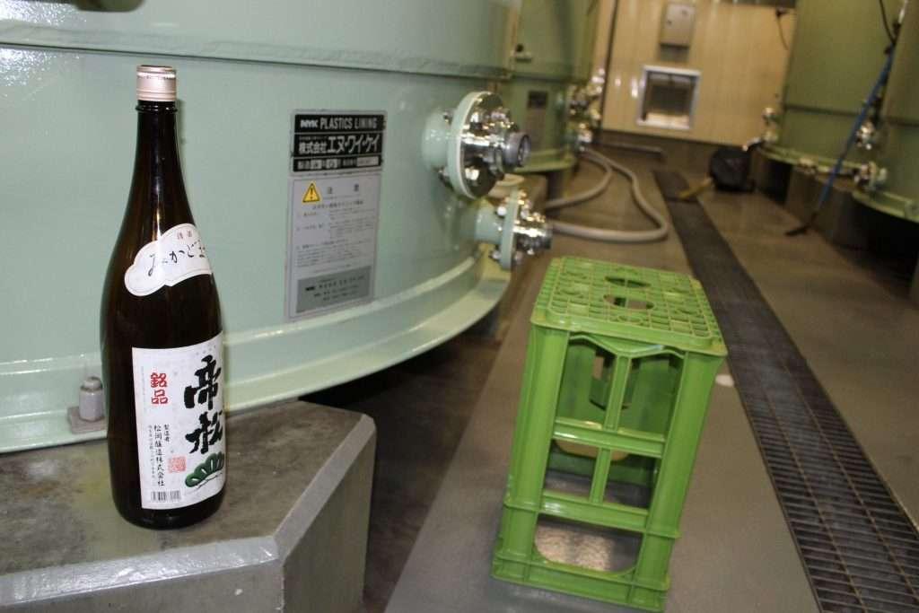 Matsuoka Tourist Brewery Japan. Ogawamachi, Saitama