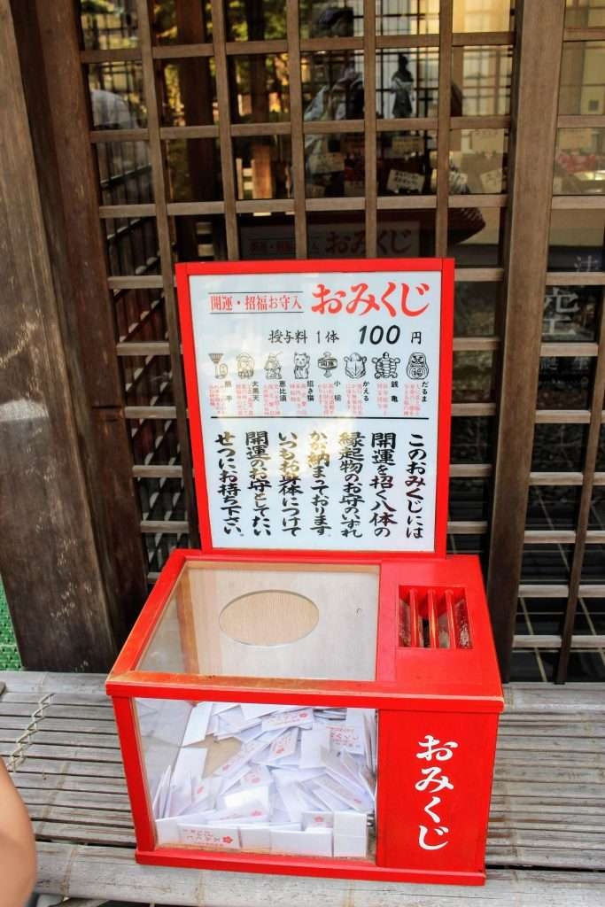 omikuji at Yoshimi Kannon