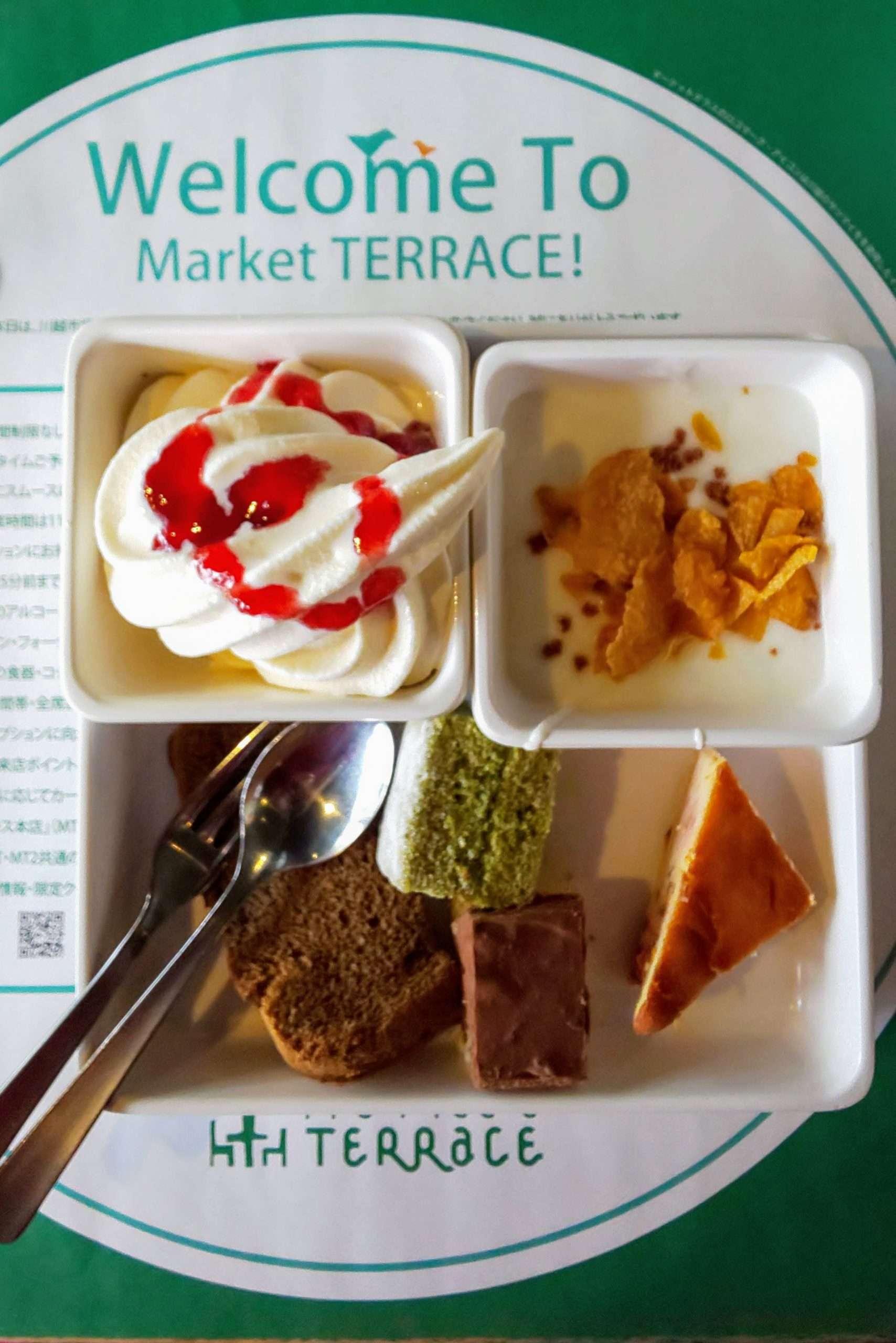 Market Terrace