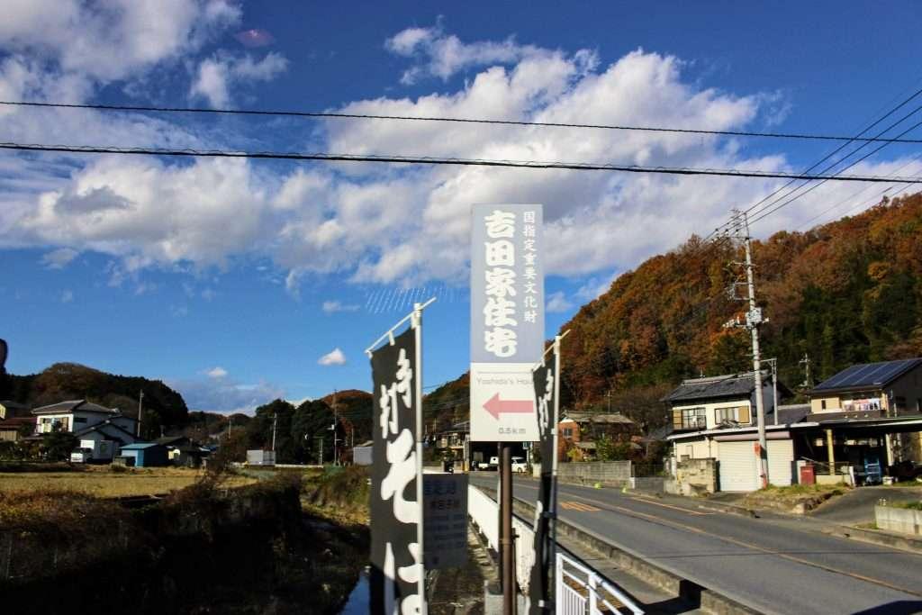 yoshida folk house