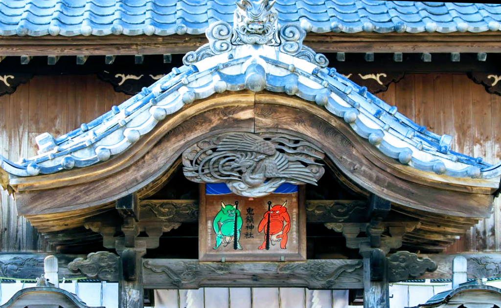 Kijin Shrine