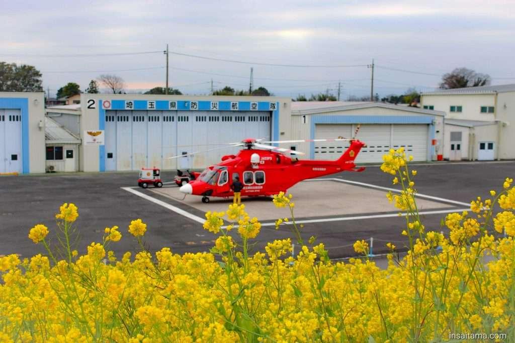 Saitama Disaster Prevention Center at the Honda Airport Kawajima