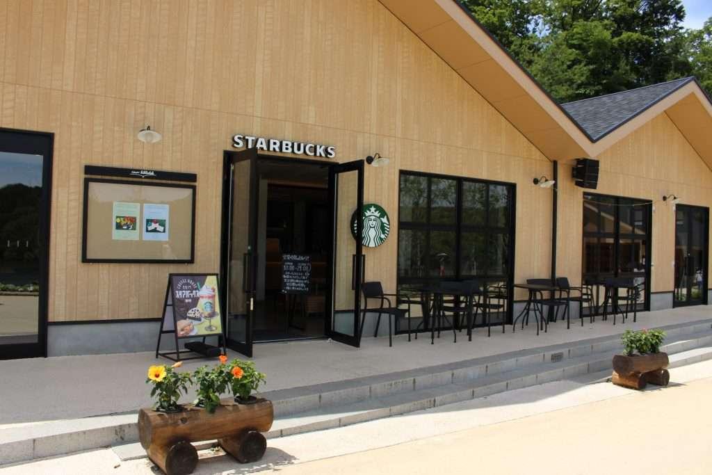 Starubcks Metsa Village