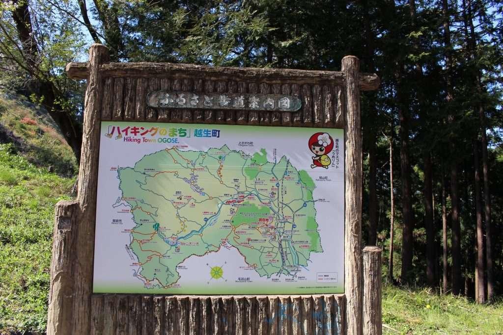 Ogose hiking map