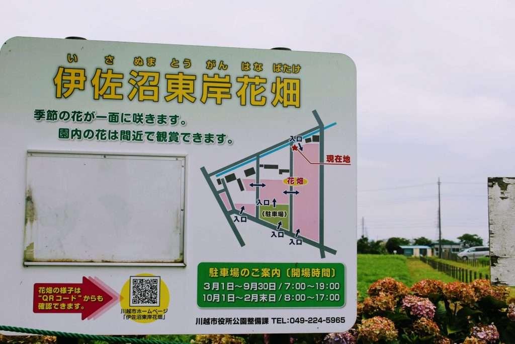 Isa marsh and flower garden map