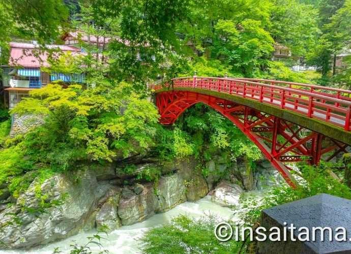 Toryu Bridge