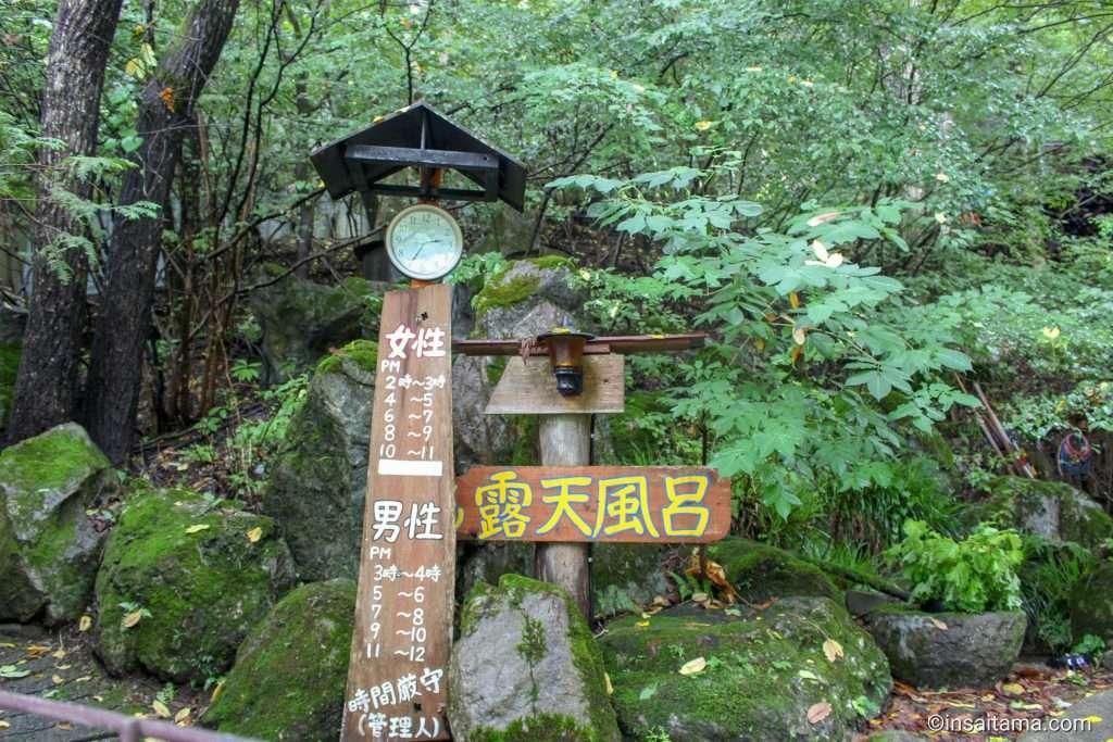 rotemburo at Tsuchiuchi