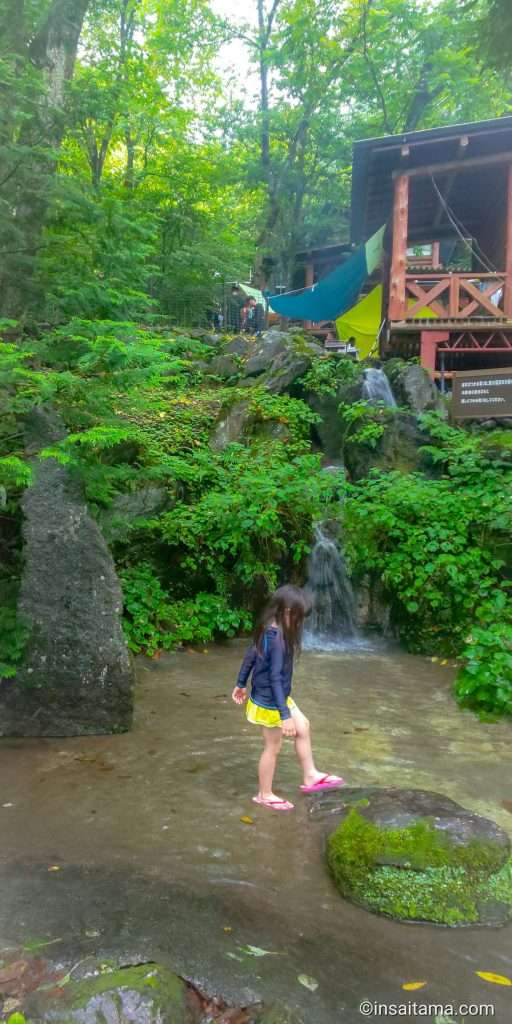 water play tsuchiuchi