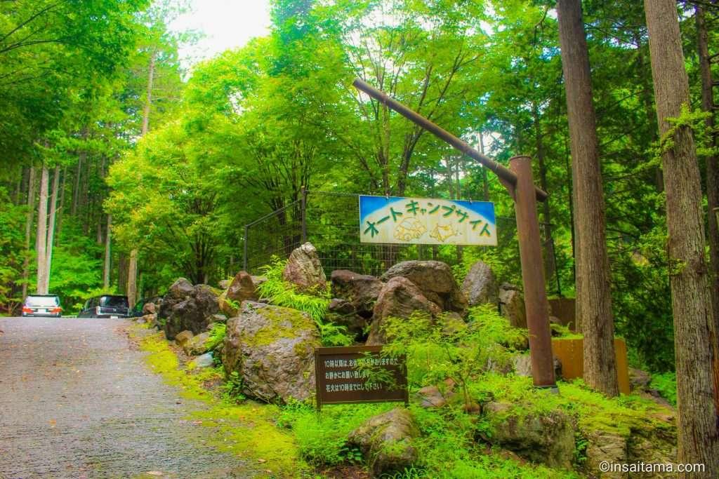 campsite camping grounds at tsuchiuchi