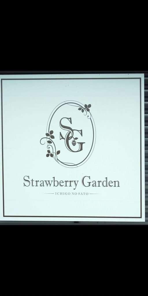 strawberry garden Moroyama