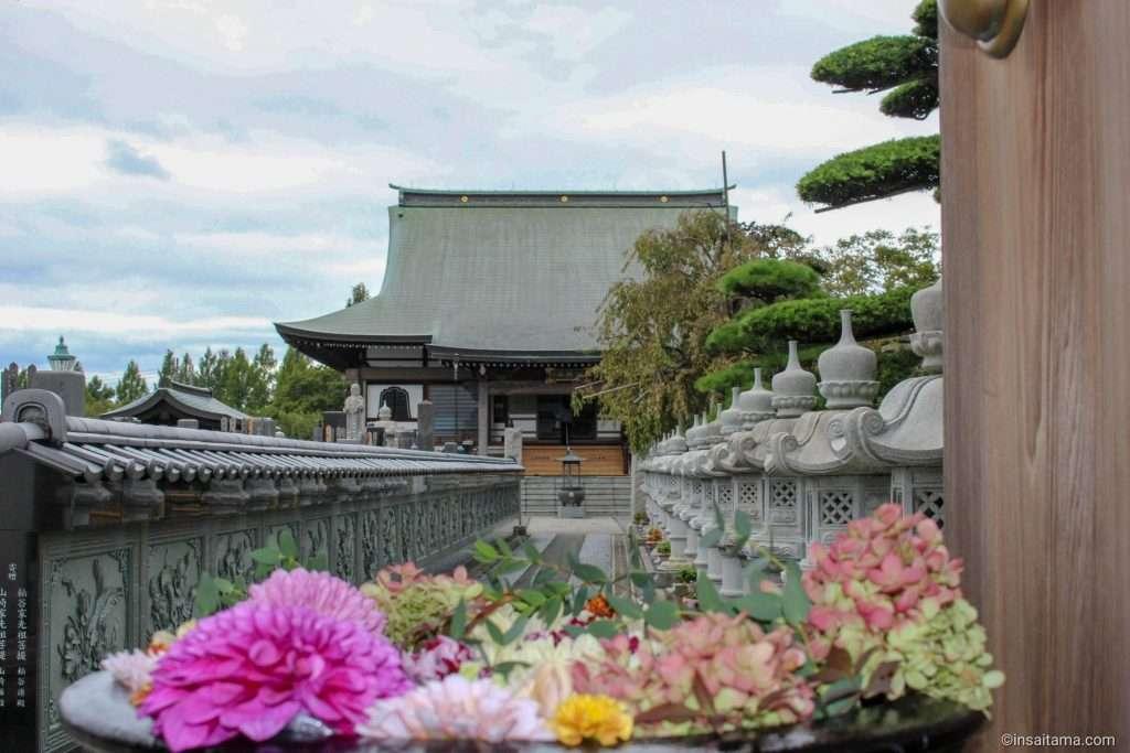 Saimyouji Kawagoe same sex marriages LGTBQ+ friendly temple