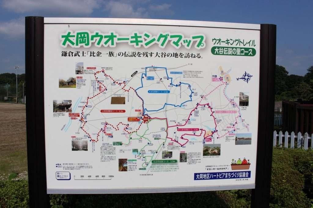 Ooka area walking map beside the chrysanthemum garden