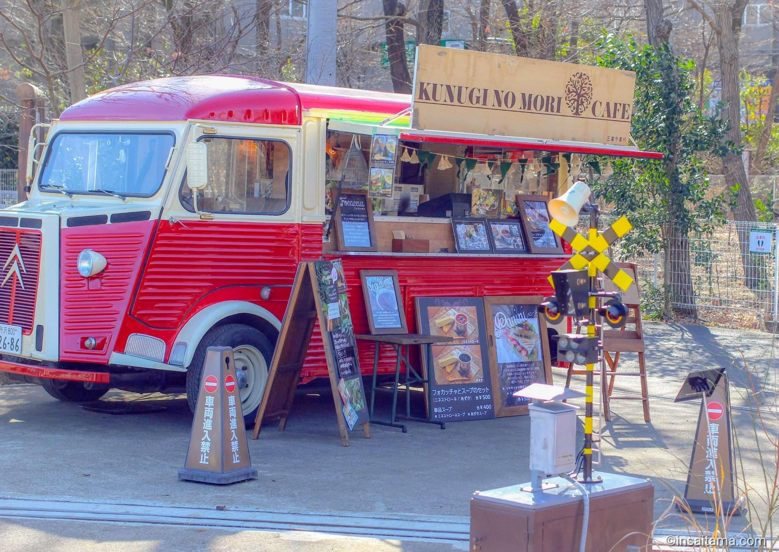 Kunugi no mori kitchen car