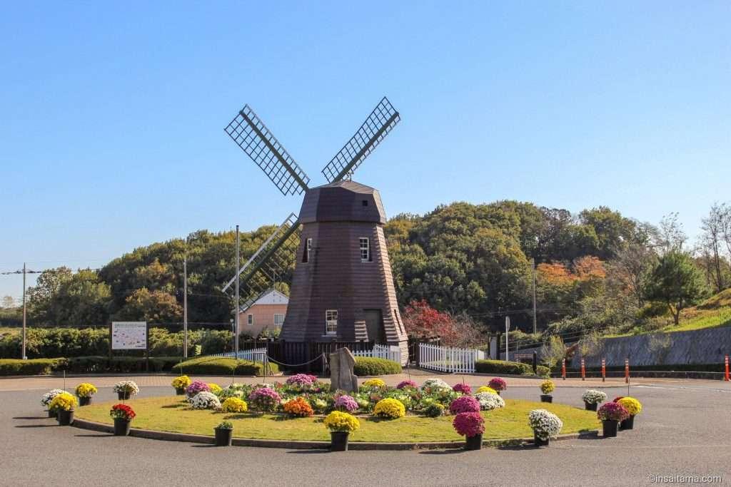 Windmill in Saitama Higashimatsuyama
