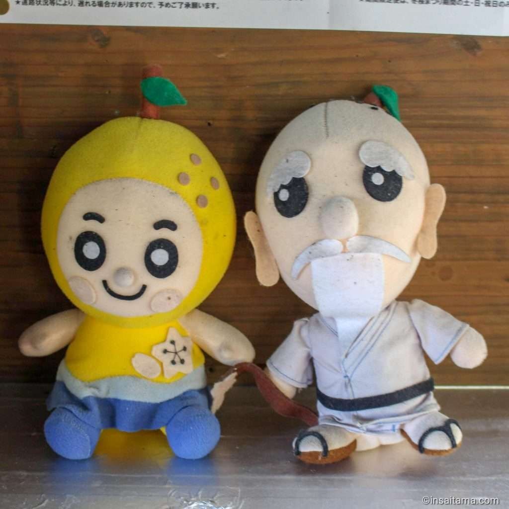 Kamikawa mascots