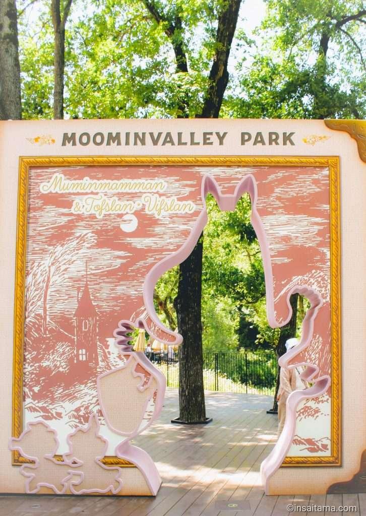 moomin valley park