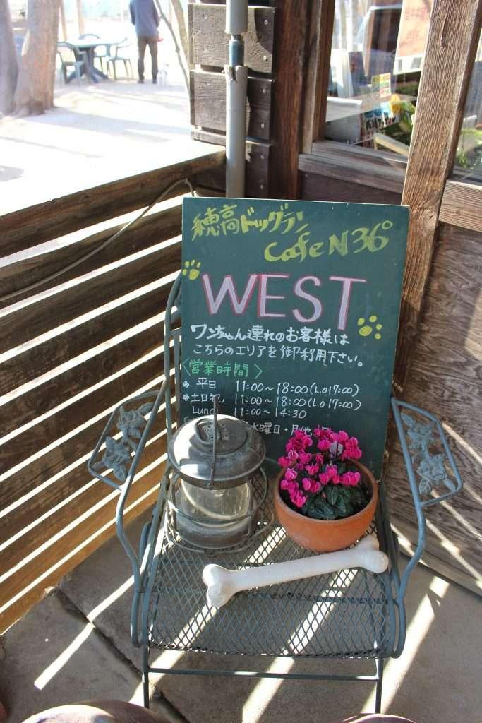 Café N36°