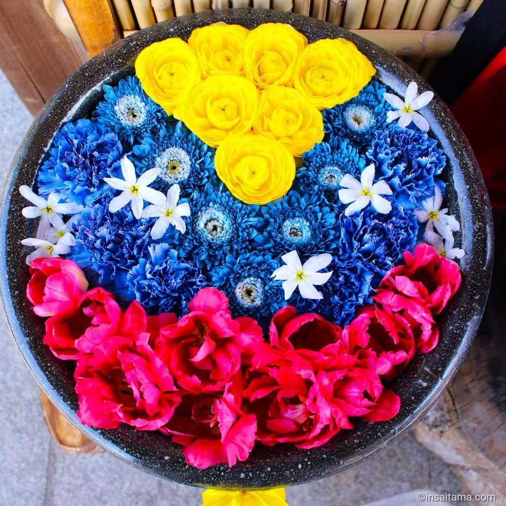 Sailor Moon Floral Font Saimyouji Temple Kawagoe