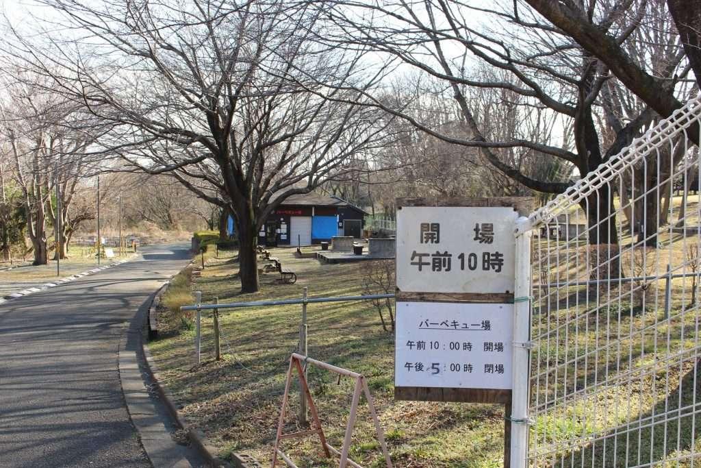 BBQ area in Ageo Maruyama Park