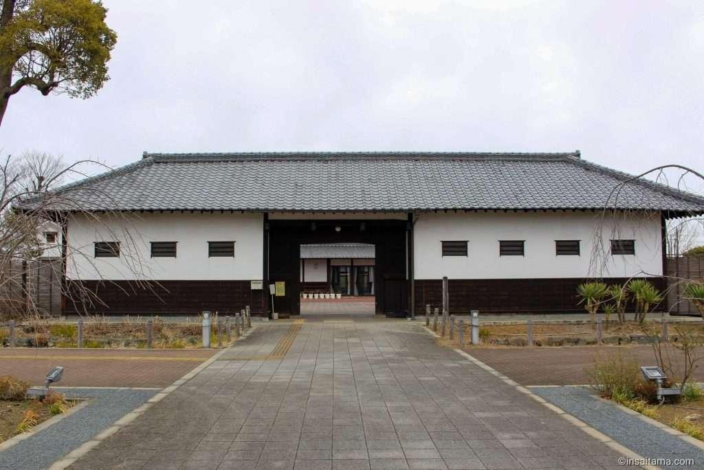 Kakyu no Sato
