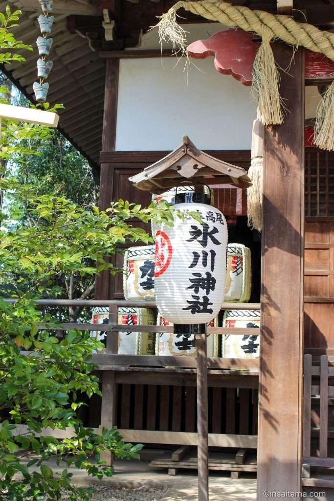 Takao HIkawa shrine Kitamoto