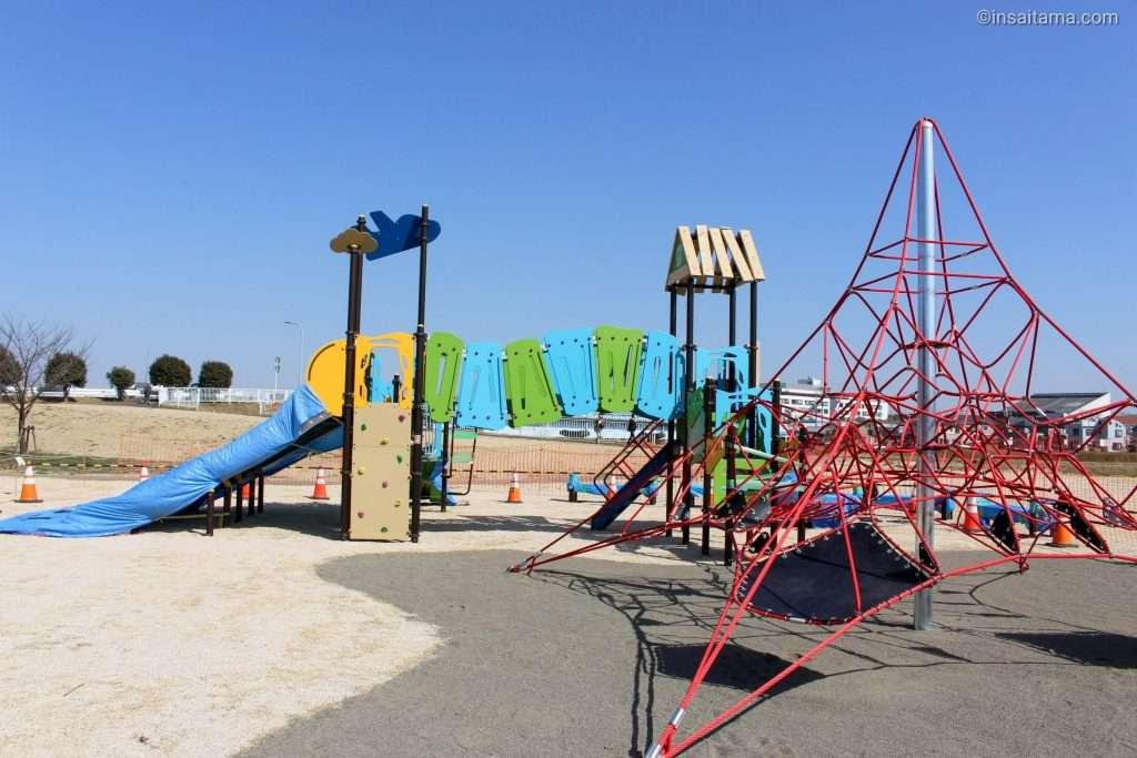starbucks with a playground in Saitama Prefecture