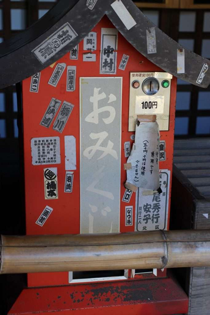 vending machine omikuji