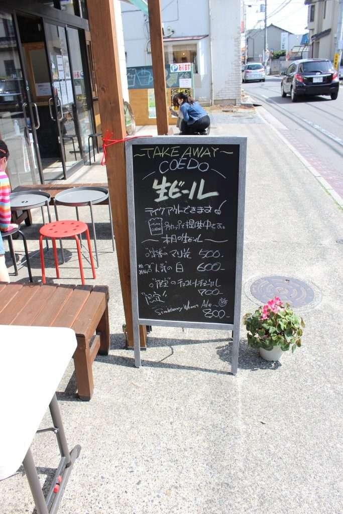 LEC Coffee Kawagoe