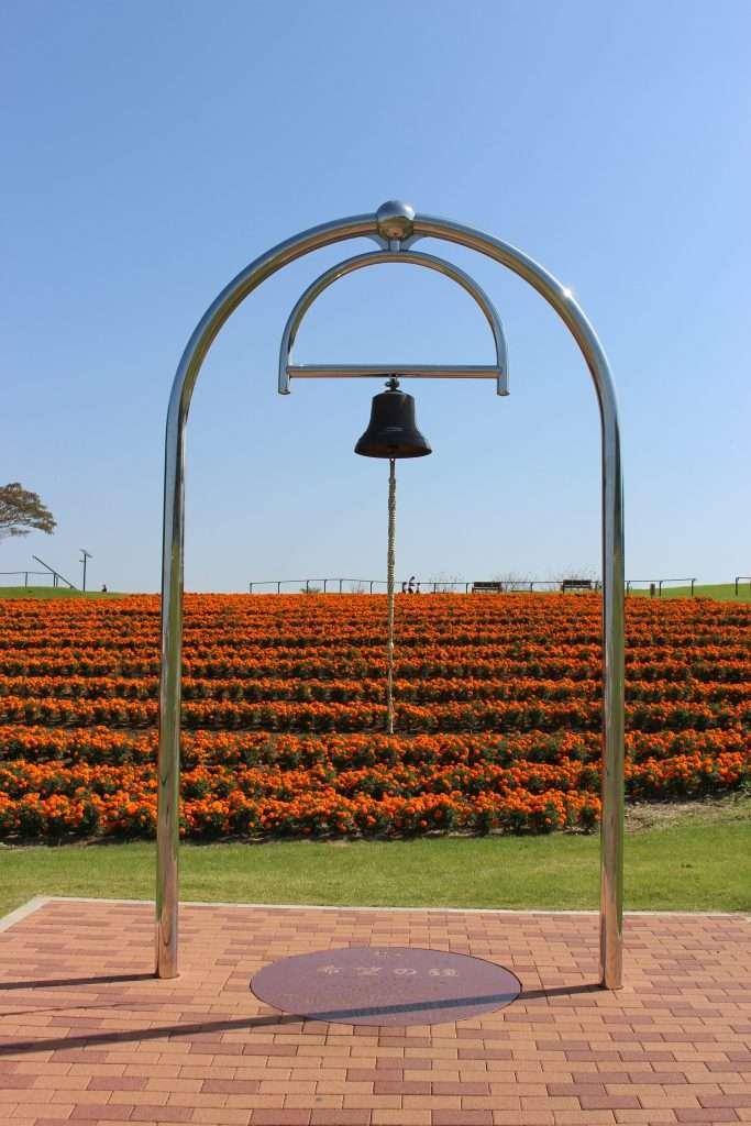 Bell of hope at marigold hill Honjo City Saitama Prefecture north of Tokyo near bullet train waseda