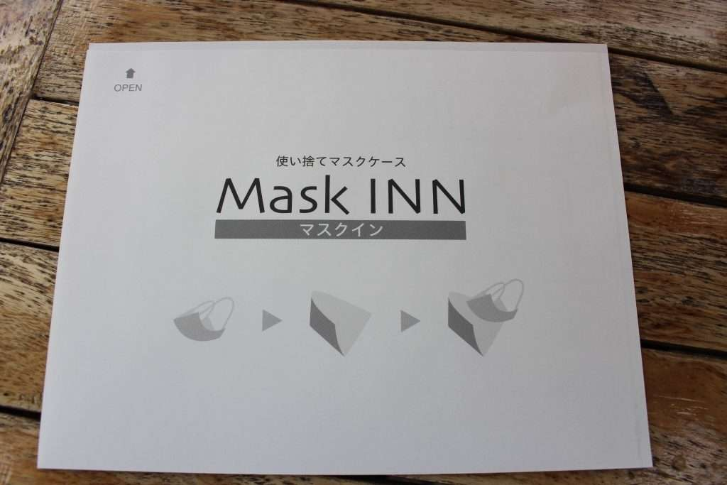 Disposable mask holder at Hasunoka Cafe Kawagoe terrace cafe near Kitain