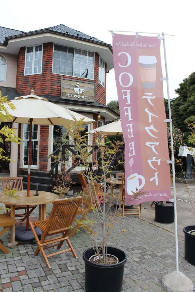 Hasunoka Cafe Kawagoe