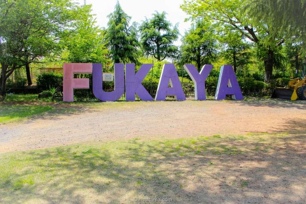 fukaya sign