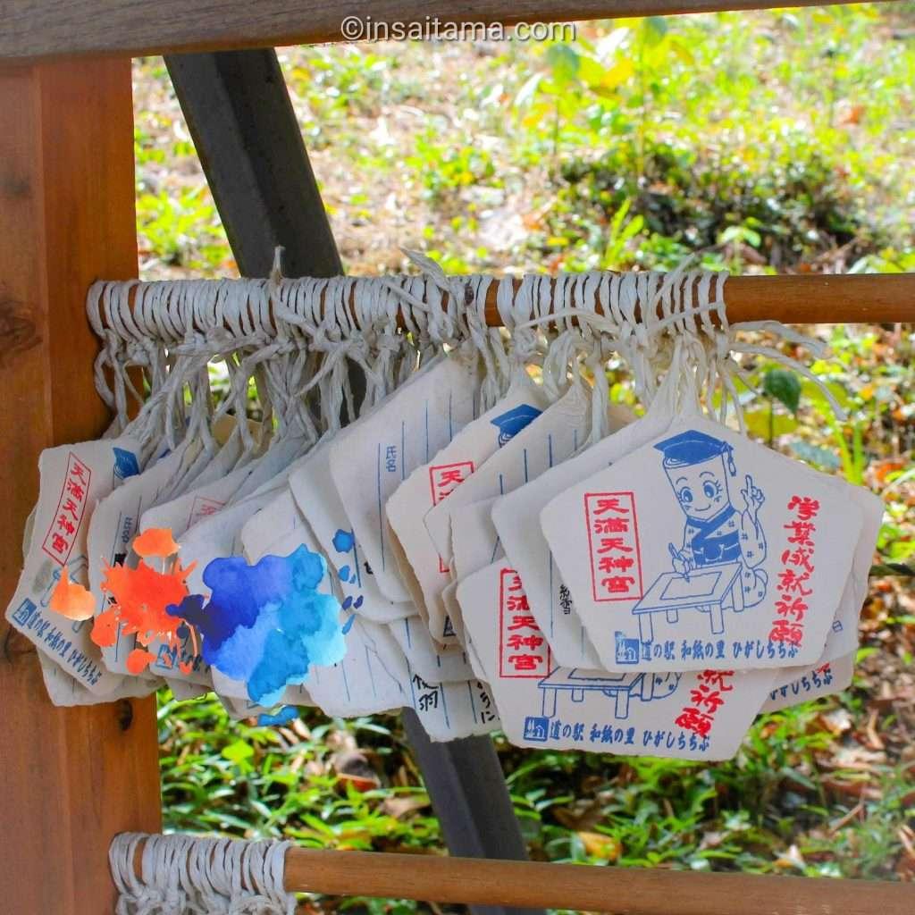 shrine at washi no sato