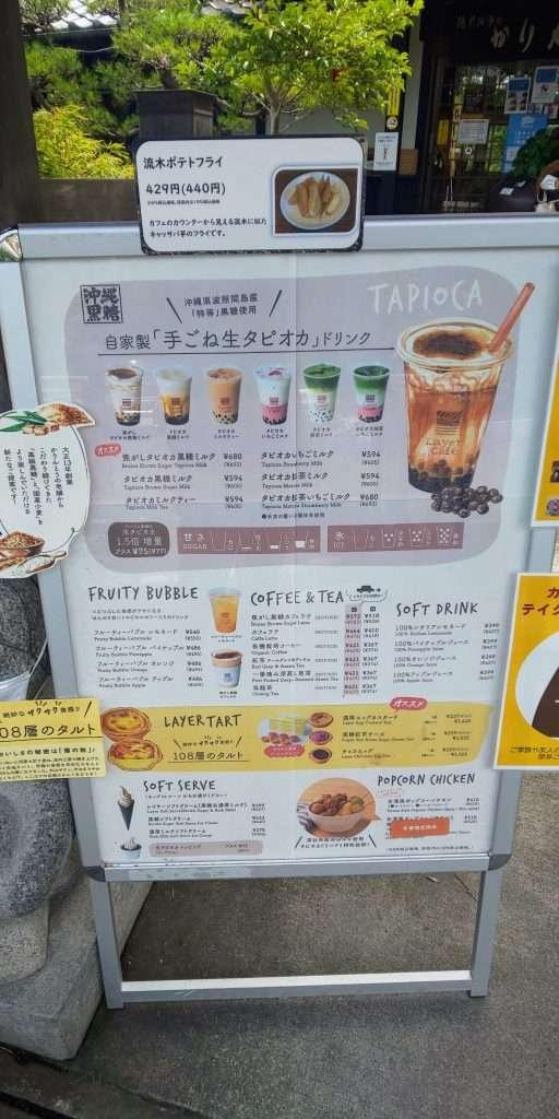 Layer cafe menu