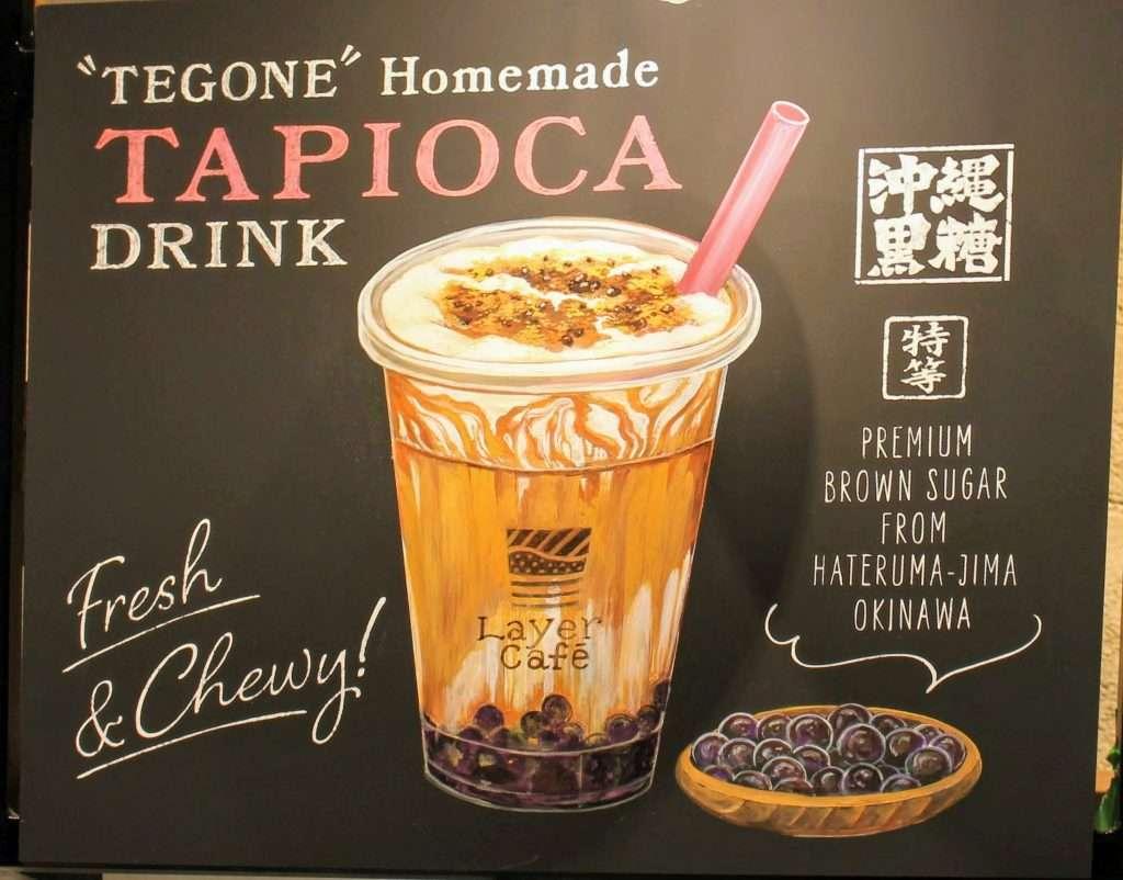 Homemade tapioca drinks at Layer cafe Fukaya