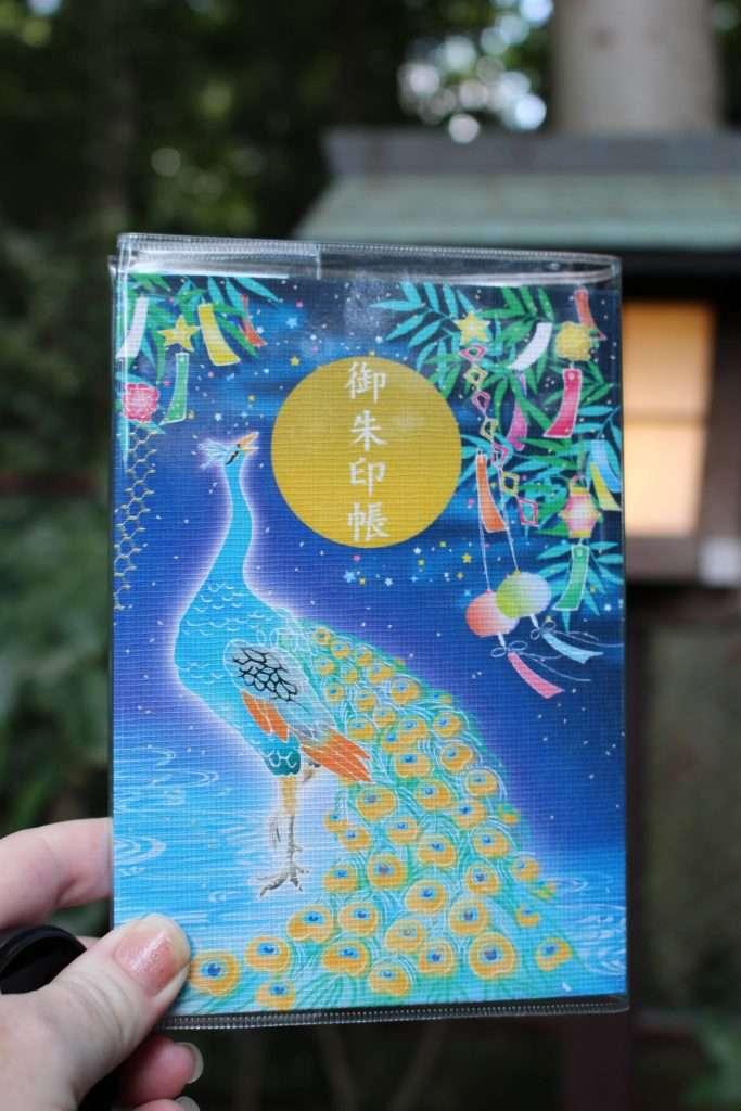 "goshuin of hisaizu ""the quiz"" shrine"
