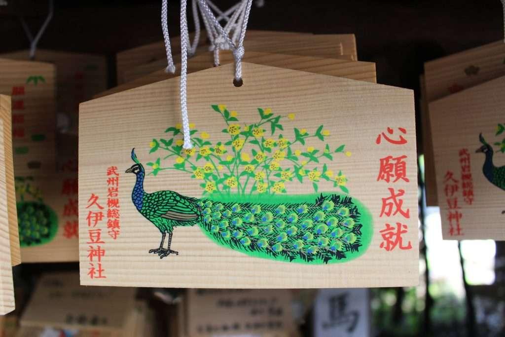 peacock prayer plaque