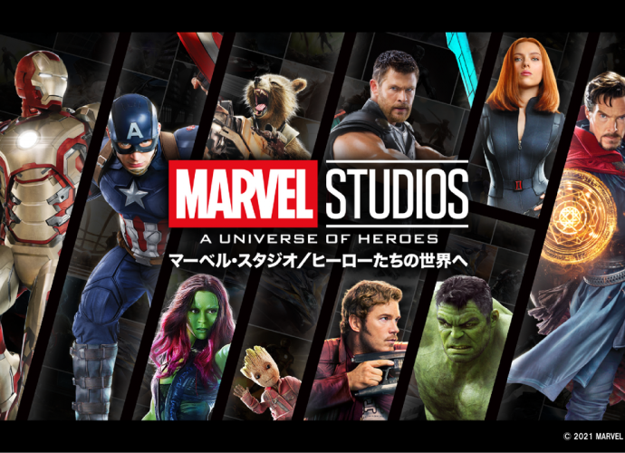 Marvel Studios A universe of Heroes at EJ Anime Museum